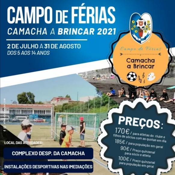"""Campo de Férias - """"Camacha a Brincar 2021"""""""